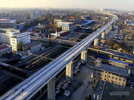[贵州]不良地质区40公里铁路工程实施性施工组织设计248页(路桥隧轨)