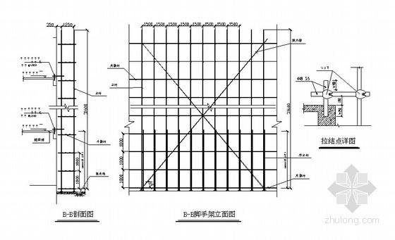 [浙江]高层办公楼钢管落地脚手架方案(31.6米)