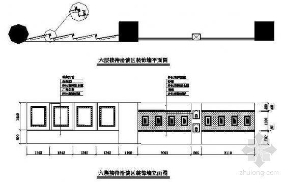 人寿保险公司装修竣工图-3