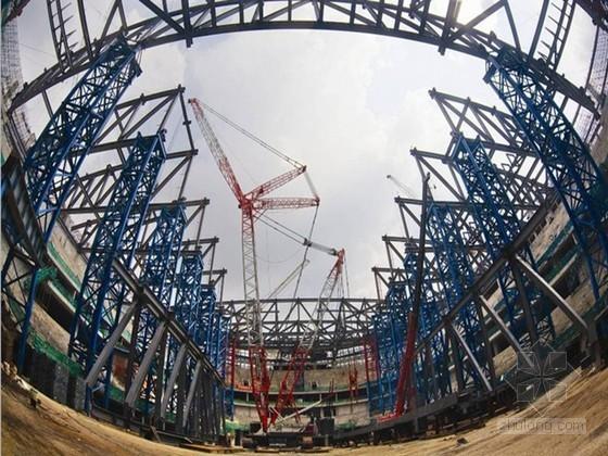 [广东]钢结构体育场创优施工质量情况汇报PPT(中国建筑钢结构金奖,多图)