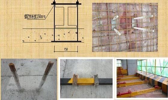 建筑工程施工型钢悬挑脚手架施工方案编制讲义