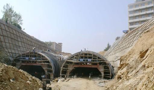 [河南]明挖式隧道工程监理规划(120页 2013年)