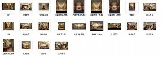 [甘肃]园林式星级宾馆室内装修设计施工图总缩略图