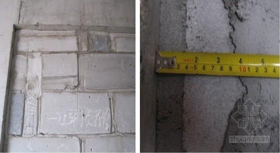 [QC成果]降低砌筑抹灰砂浆损耗