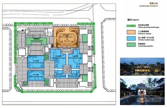 [青海]塞外皇宫中式风格高档酒店建筑设计方案文本(多个方案)-塞外皇宫中式风格高档酒店分析图