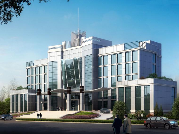 办公楼建筑外立面综合整治工程施工图预算(含图纸,计算书)
