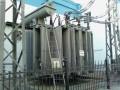 电力变压器保护主要内容讲解PPT49页(上)