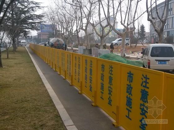 [四川]市政道路安全施工方案(深基坑 管廊)