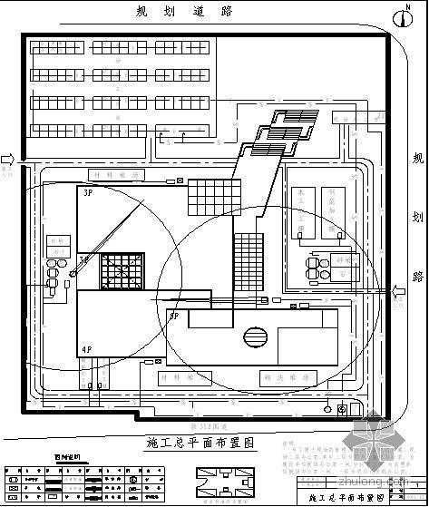 江苏某公共建筑施工组织设计(鲁班奖)