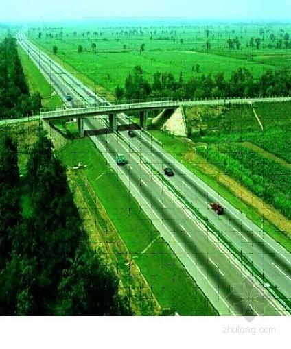 阿坝州松潘县某三级公路工程(实施)施工组织设计