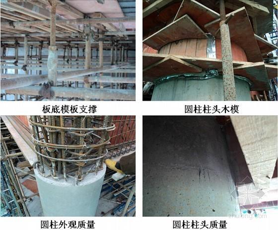 [广东]高层玻璃幕墙结构商住楼项目质量管理汇报
