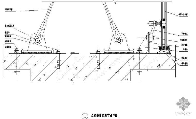 某点式幕墙接地节点构造详图