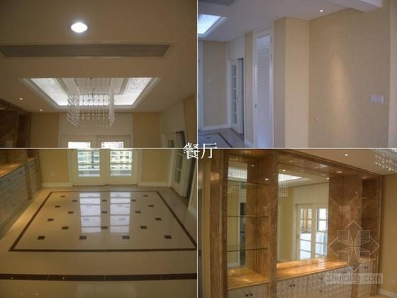 [江苏]住宅楼样板间精装修施工技术总结及流程(附图)