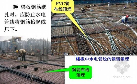 土木工程施工技术钢筋工程(2011年)