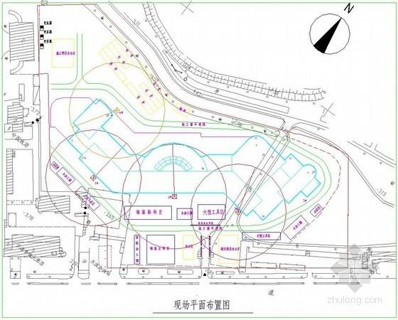 [天津]框剪结构宾馆施工组织设计(钻孔灌注桩)