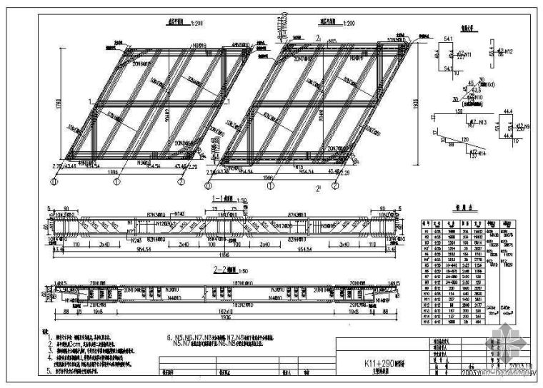 东莞市东部工业园某市政跨渠桥工程施工图设计