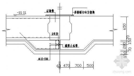 4种地下室底板后浇带的处理做法