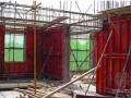 建筑工程混凝土结构工程施工技术培训讲义(145页 PPT)