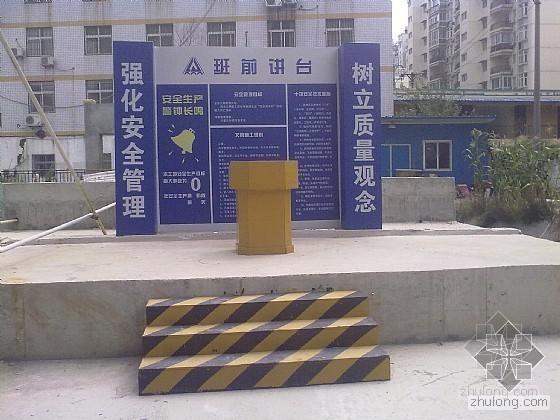 标杆企业安全文明标准化施工现场照片集锦