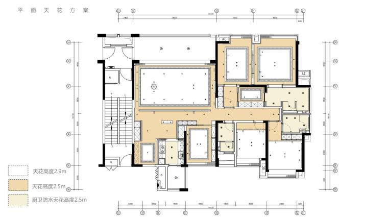 东莞]都市精英国际风格四居室样板房室内设计方案-1 (11).jpg
