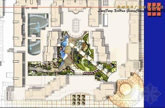 廊坊新华广场环境设计方案