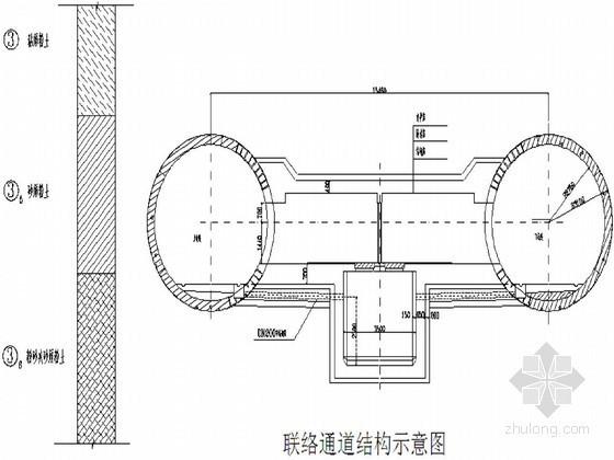 城市地铁隧道联络通道冻结法地层加固施工技术总结