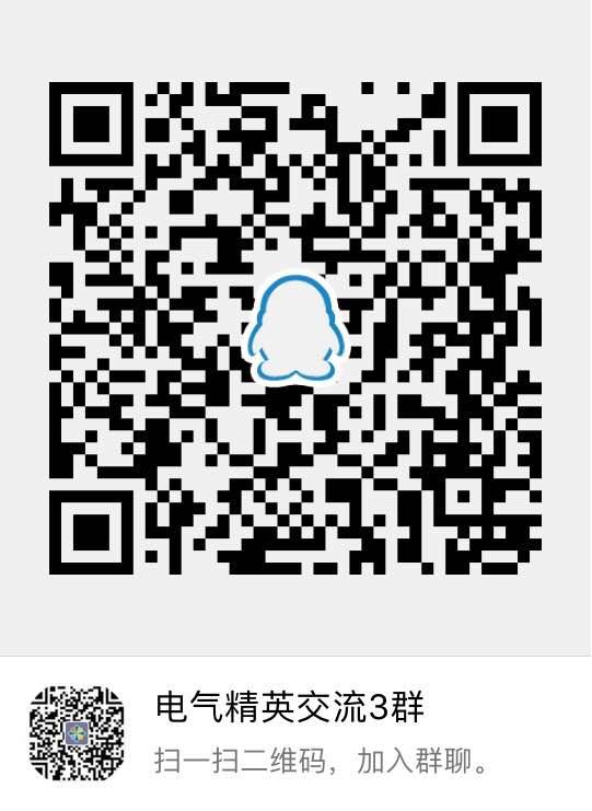10套电气精品图纸推荐(商业综合体)_2