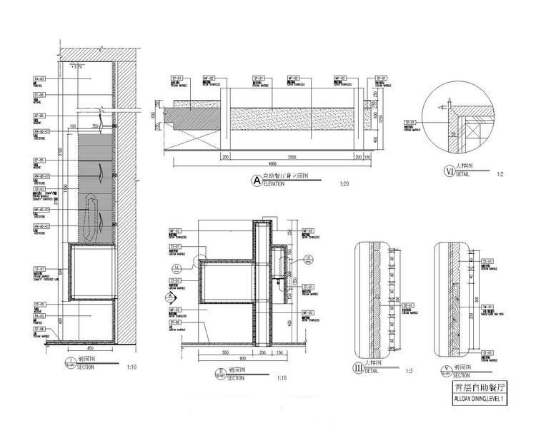 335个酒店空间节点大样图-003 E-自助餐厅台5-布局1 [1600x1200].jpg