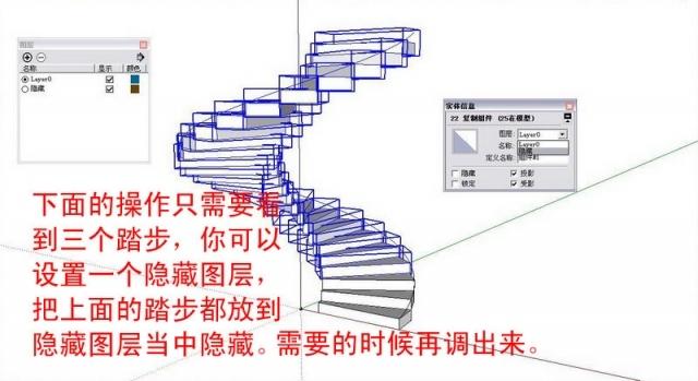 试着做属于自己的模型插件_11