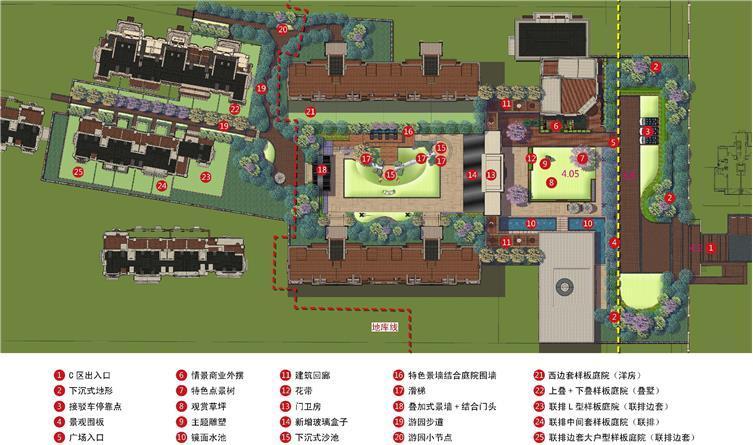 上海泗泾金地玺华邨示范区景观-16