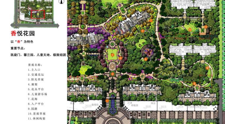 [福建]建发龙郡景观概念方案设计文本(新中式)B-1节点设计平面