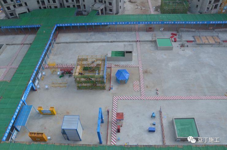 15个施工现场安全文明施工常用新措施