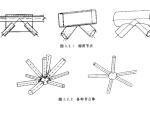 焊接空心球节点承载力分析论文(word,15页)