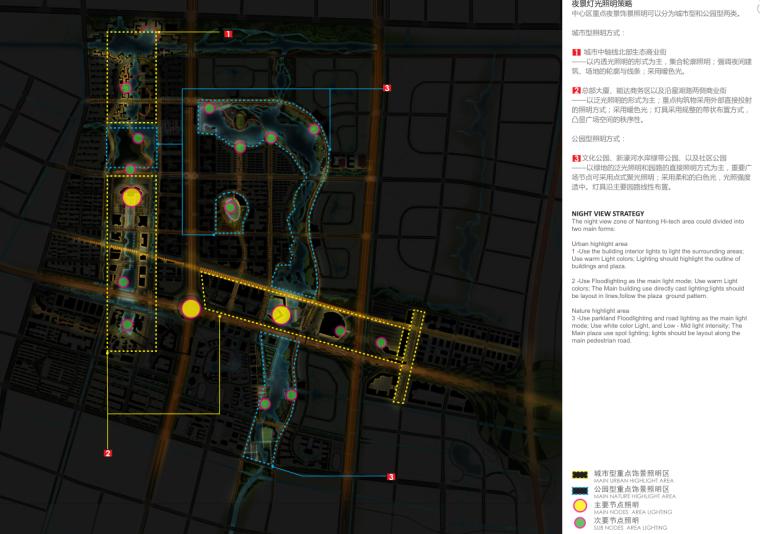 [江苏]南通市经济技术开发区核心区域景观规划(带状,水绿渗透)-C夜景设计