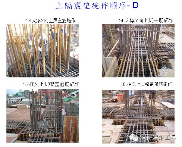 台湾人用38层超高层全预制结构建筑证明装配式建筑能抗震!_18