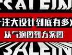 [2017年旅馆扩建-05]方案作图不再神秘!!!