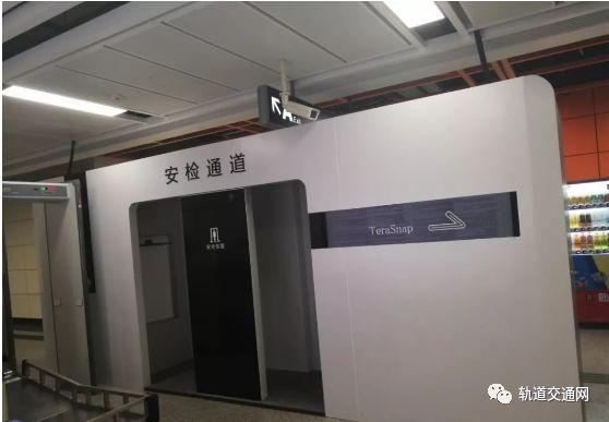 重磅!10月26日起,广州四个地铁站将可以实名认证刷脸进站了!