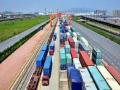 国务院办公厅印发《推进运输结构调整三年行动计划(2018-2020年