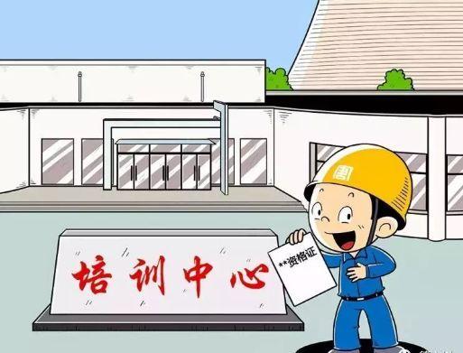 """中建最新""""三铁六律""""安全准则图文版,涵盖建筑业49个工种!"""