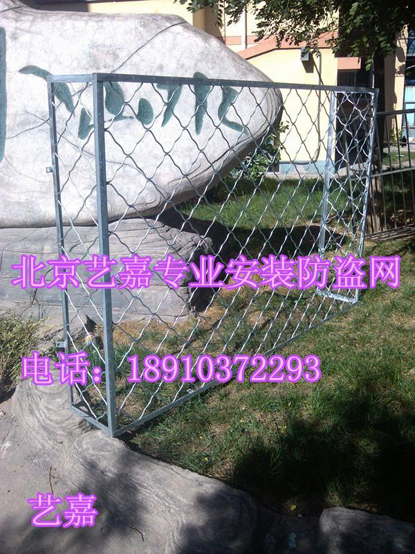 大兴区清源路附近安装防盗窗安装不锈钢护栏护网