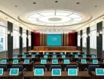 会议室会议系统方案