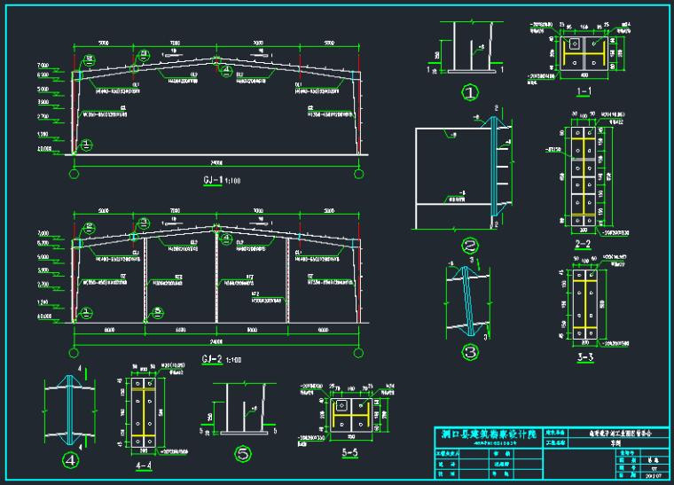 贵州工业园车间厂房结构施工图