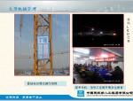 中建八局中国移动项目标准化管理宣传册材料