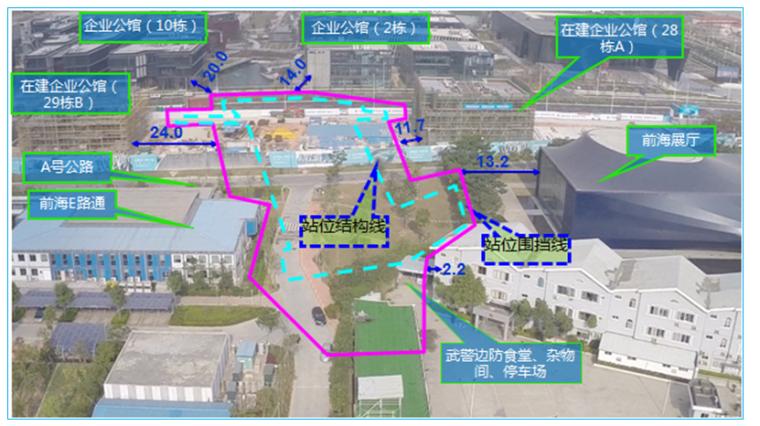 [深圳]市政配套土建预留工程深基坑安全专项施工方案(近200页)_1