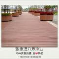 九鼎木业贾拉木澳洲材优质高硬度红木佳品