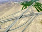 国家高速公路网桥梁定期检查报告1073页(桥梁评定表、桥梁检查记录表、检测报告样本)