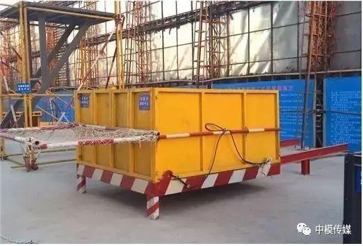 悬挑型钢卸料平台施工方案_8