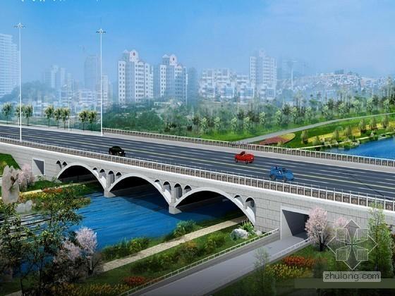 1x38m空腹式拱桥施工组织设计(165页 多项工程)