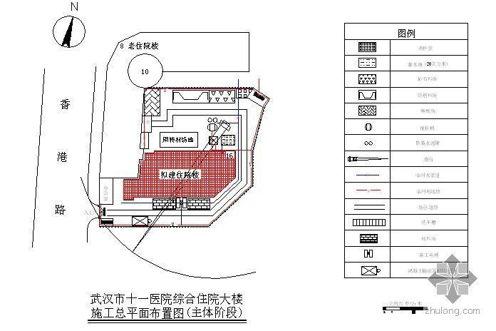 武汉某医院病房楼施工组织设计(楚天杯、安全文明样板工地)