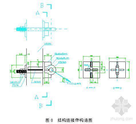 上海某高层综合楼悬挑钢制卸料平台施工方案